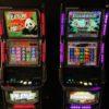 Aruze vegas slot machine for sale
